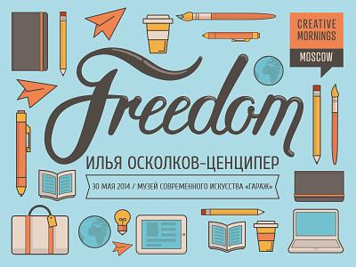 Freedom freedom lettering flat creativemornings coffee pencil pen laptop travel illustration brush icon