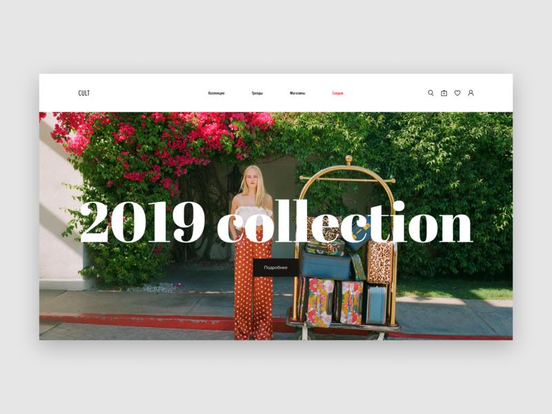 Magazine homepage interface homepage home website web design webdesign web ui design
