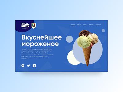 Giotto - gelato & waffles typography ice ice cream minimalism design figma