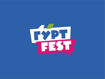 Express logo of the Festival
