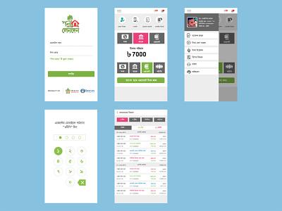 Palli Lenden Mobile App ux ui graphic design design