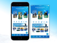 Adventure App Dashboard