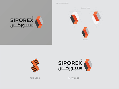 Siporex Brand Identity illustrator icon design arabic logo mark icon minimal design flat typography branding logo