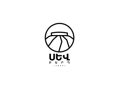 Black Fortress in Gyumri Logo Design logotype logos logo designer vector illustrator illustration icon graphicdesign branding design gyumri armenia fortress black