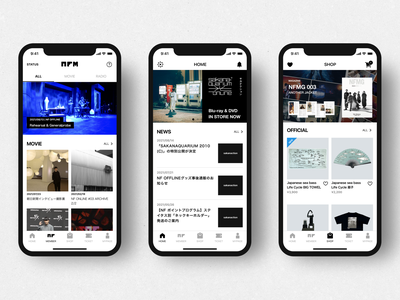 sakanaction Official App app design ui