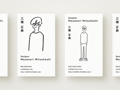 business card design by masanori mitsuhashi dribbble