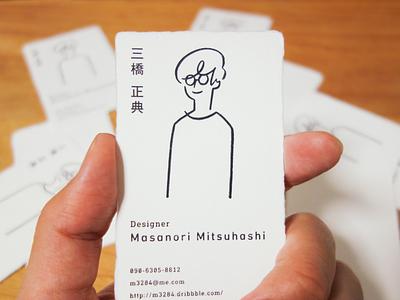 New Business Card print graphic desgin card
