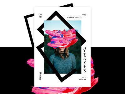 Virtual society layout grid katakana design graphic