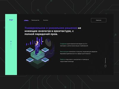 Trader graphic web illustration icon flat ux ui search minimal design