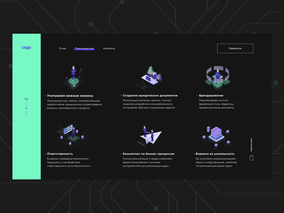 Trading web design accent purely consistency ux ui illustrations blockchain blocks description trading