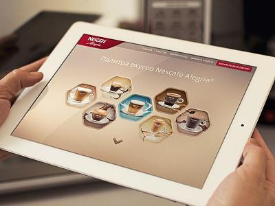 NESCAFÉ® Alegria Website site website web web design design graphics graphic design photography coffee animation