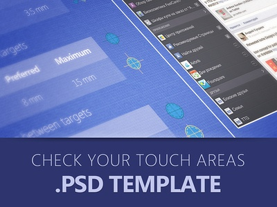 Touch areas checker template template psd ui download free freebie mockup mock-up mockups mock-ups ipad ipad mini iphone 4 5
