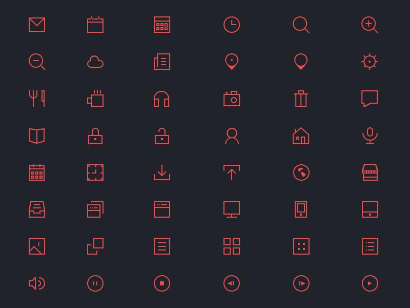 48 Thin Icons ui free freebie chennai stroke icons shapes glyphs line psd flat