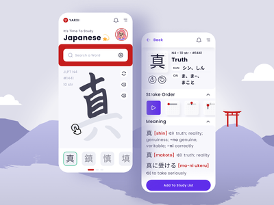 Japanese Mobile Dictionary purple violet red mobile app japan mobile design mobile ui