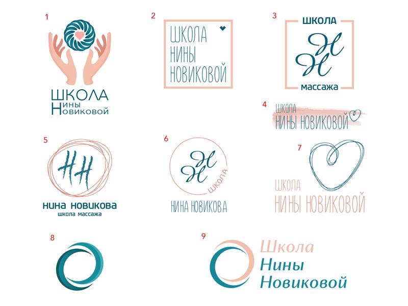 Logo Design for - «Energy Massage School» concept icons school logotypedesign logotypes logotype massage therapy massage website web illustration icon logo ivanlife frizvan fiv ui design