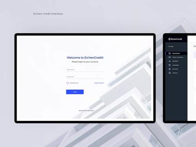EichenCredit Interface Desktop