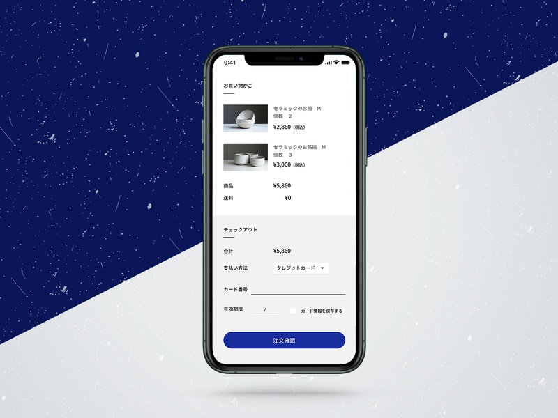 Daily UI 002 - Credit card checkout dailyui blue japanese ui design