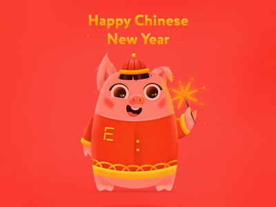 Happy Chinese New Year chinese @coolpink piggy chinese character china new year new year china pig character illustration
