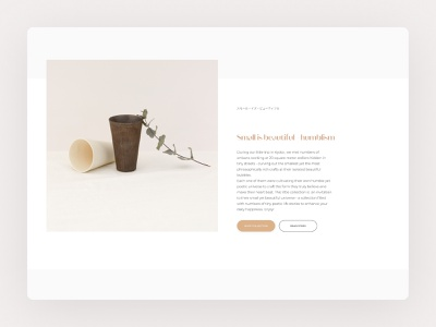 ism - Small is beautiful grid card composition website layout type