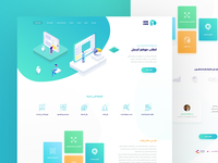 Landing page - One CMS