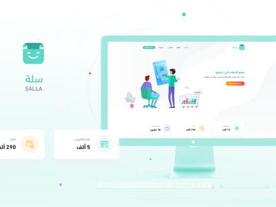 Salla eCommerce platform website UI/UX Design