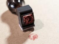 Native Stamp