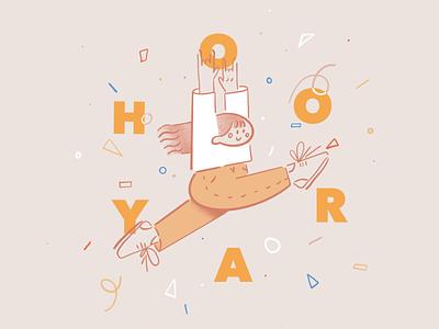 HOORAY illustration graphicdesign designer design