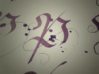 Calligraphy P
