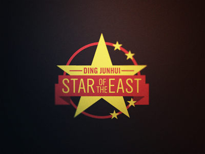 Snooker Logos: Ding 'Star of the East' Junhui ding star of the east junhui snooker logos