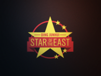 Snooker Logos: Ding 'Star of the East' Junhui