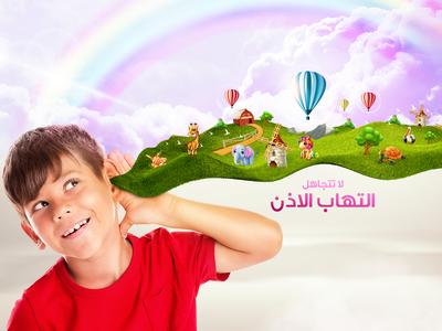 children's ear infection