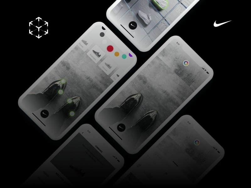 finest selection 8f456 db039 Nike ID - Augmented reality sneakers app custom showcase
