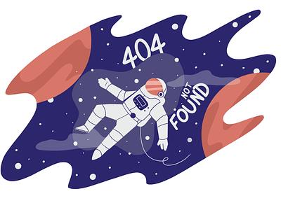 404 Not Found website web 404 not found 404 error page 404 page vector procreate design digital illustration digital art