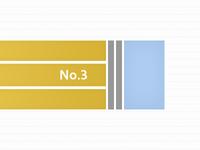 No. 3 Pencil