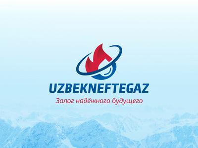 UZBEKNEFTEGAZ - Concept Logo