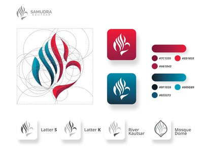 Arabic Logo Designs Themes Templates And Downloadable Graphic Elements On Dribbble