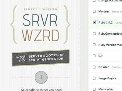 Server Wizard web retro
