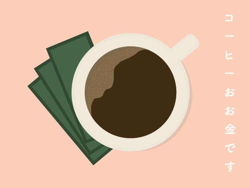 cup o joe side o dough portlandia money coffee