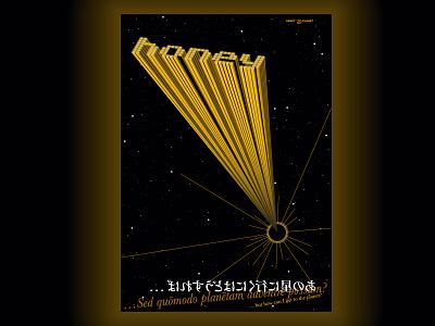Poster | Honey Planet+ japanese stars poster art illustration graphic design