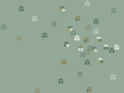 Christmas Card   Forest – Mori japan forest green architecture graphic design