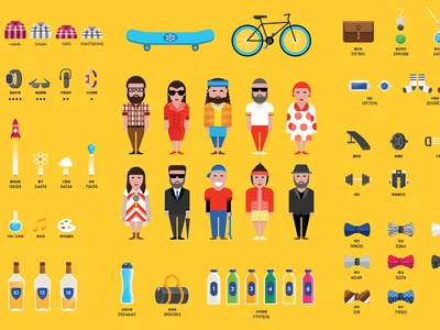 Characters for IDEAT illustration cartoon people flat style avatar character