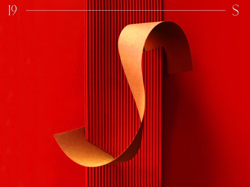 S   36 days of type handlettered 3d handmadefont goodtype typo gold ribbon red stripes royal 36 days of type 36daysoftype typography papercut branding paper art paper graphic design design illustration