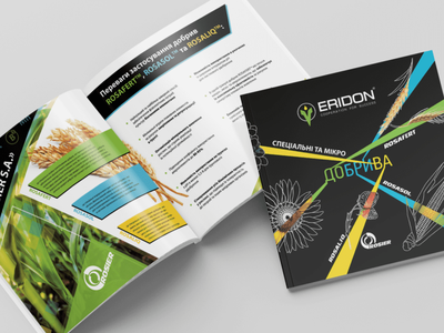 Agricultural company ERIDON booklet graphic design branding logo