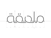 Stencil Arabic Typeface