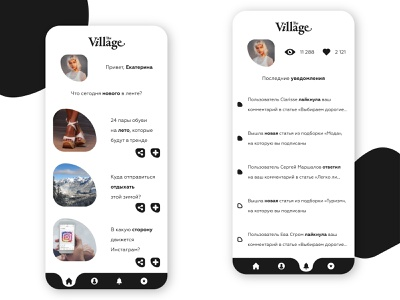 The Village paper news village minimal app application flat web app design ui design uiux ux ui