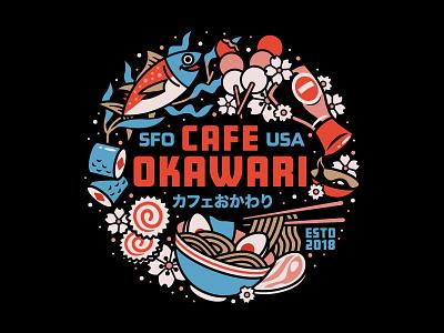 Cafe Okawari