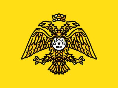 Eagle Mark