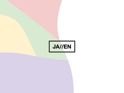 Ja//en Brand Intro branding