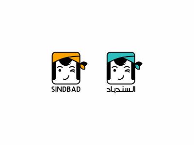 SINDBAD Logo Design sandbad sindbad design branding vector illustration minimal flat graphic design logo designs logo design logo designer logotype logodesign logo