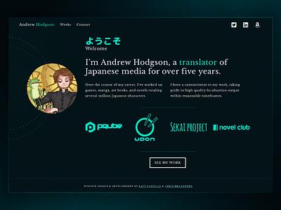 Andrew Hodgson - Translator Portfolio branding light novel japanese portfolio translator design otaku manga japanese culture japan anime